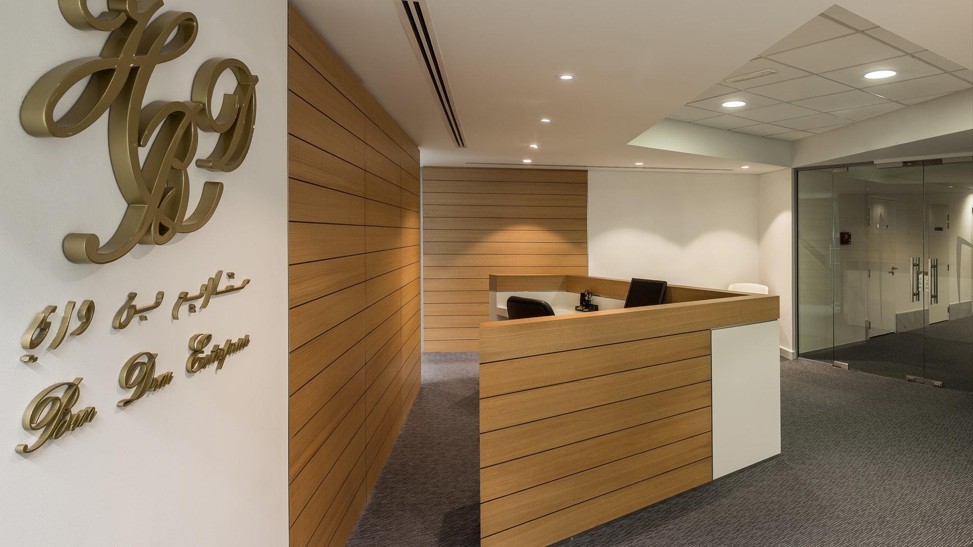 Office Bin Drai 1
